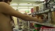 Teen bedroom stores - Japanese public nudity in store subtitled