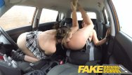 Test tube tgp Fake driving school daddys girl fails her test with strict mature examiner