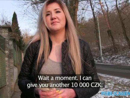 Публичный агент милый русский любит секс за наличные
