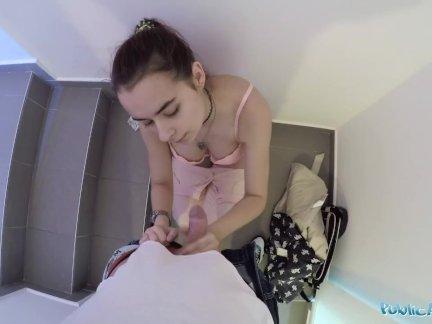 Общественный агент русский студент с бритый киска - трах в лестница