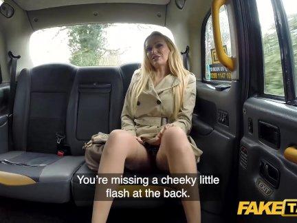 Фальшивый таксист - больше, чем вспышка от эмбер джейн